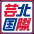 geihoku_logo360px