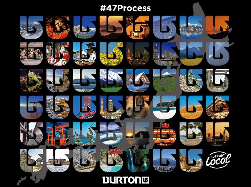 あなたの県はどんなステッカー?BURTONプロセスロゴ一覧