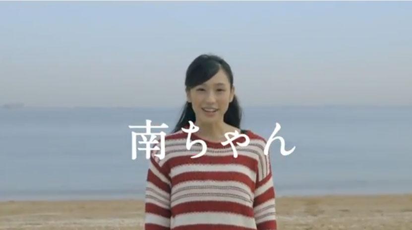 2014-15シーズンの五ヶ瀬ハイランドCMが公開!