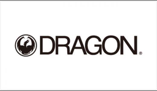 【2019-2020年】Dragonのスノーボードゴーグルの人気・おすすめは?モデル別紹介