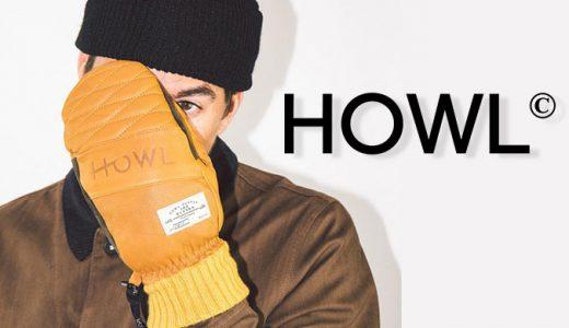 【2018-2019】HOWLのスノーボードおすすめ・人気のグローブを紹介!