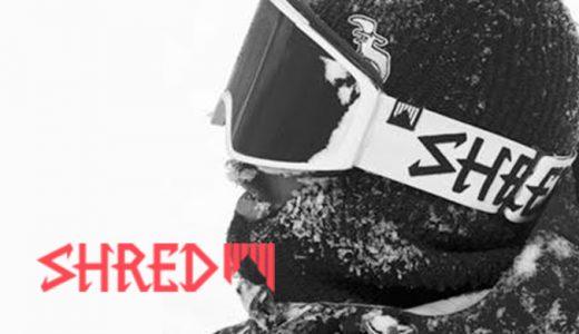 【2018-2019年】SHRED(シュレッド)のおすすめ・人気のスノーボード用ゴーグルはどれ??